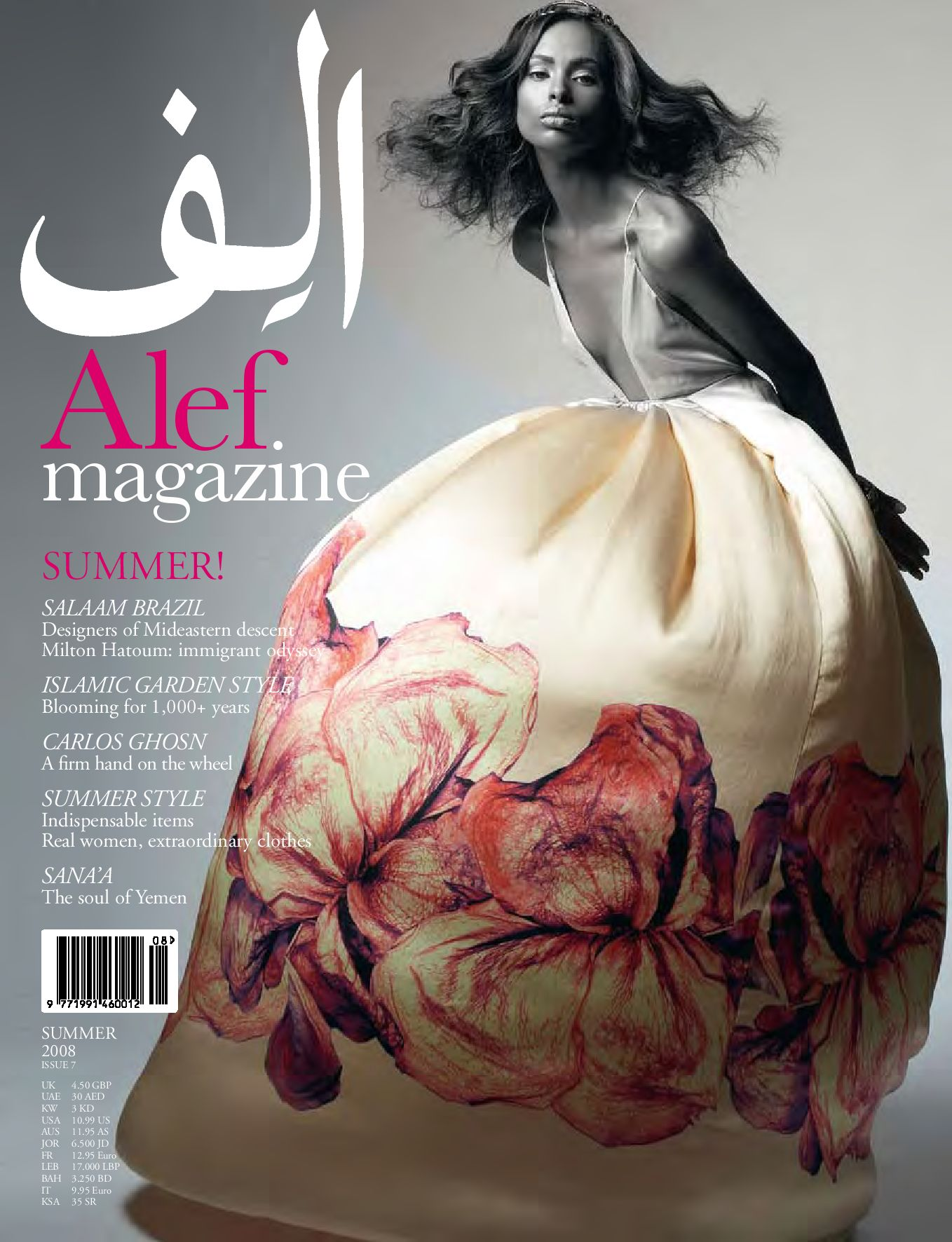 new woman magazine