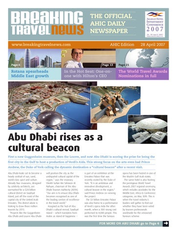 Breaking Travel News Special Edition - AHIC 2007 Day 1