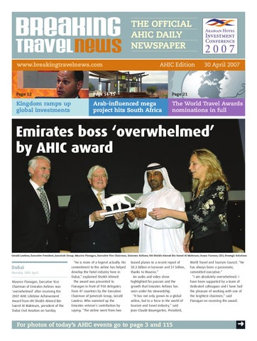 Breaking Travel News Special Edition - AHIC 2007 Day 3
