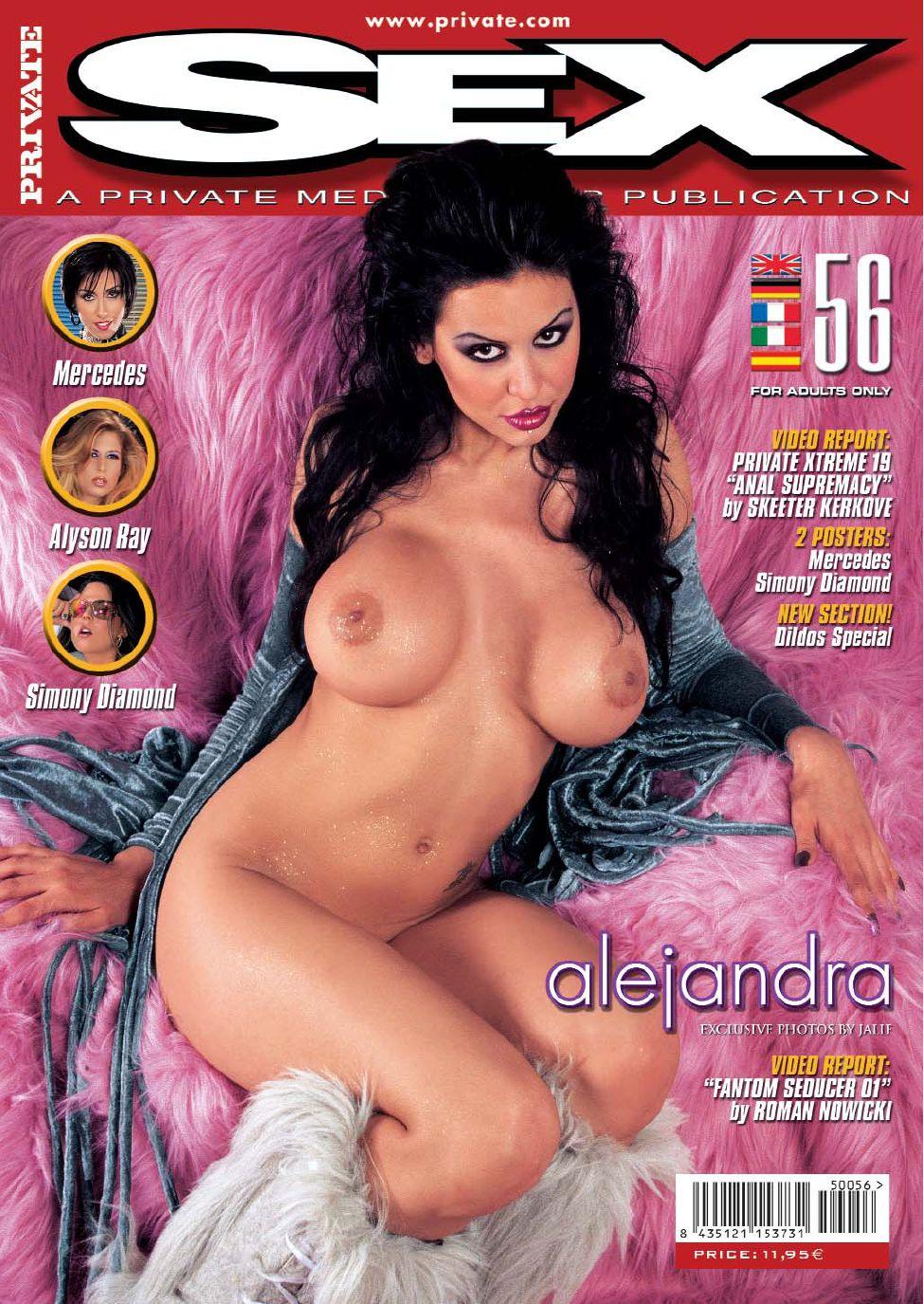 Секс журналы бесплатно 11 фотография