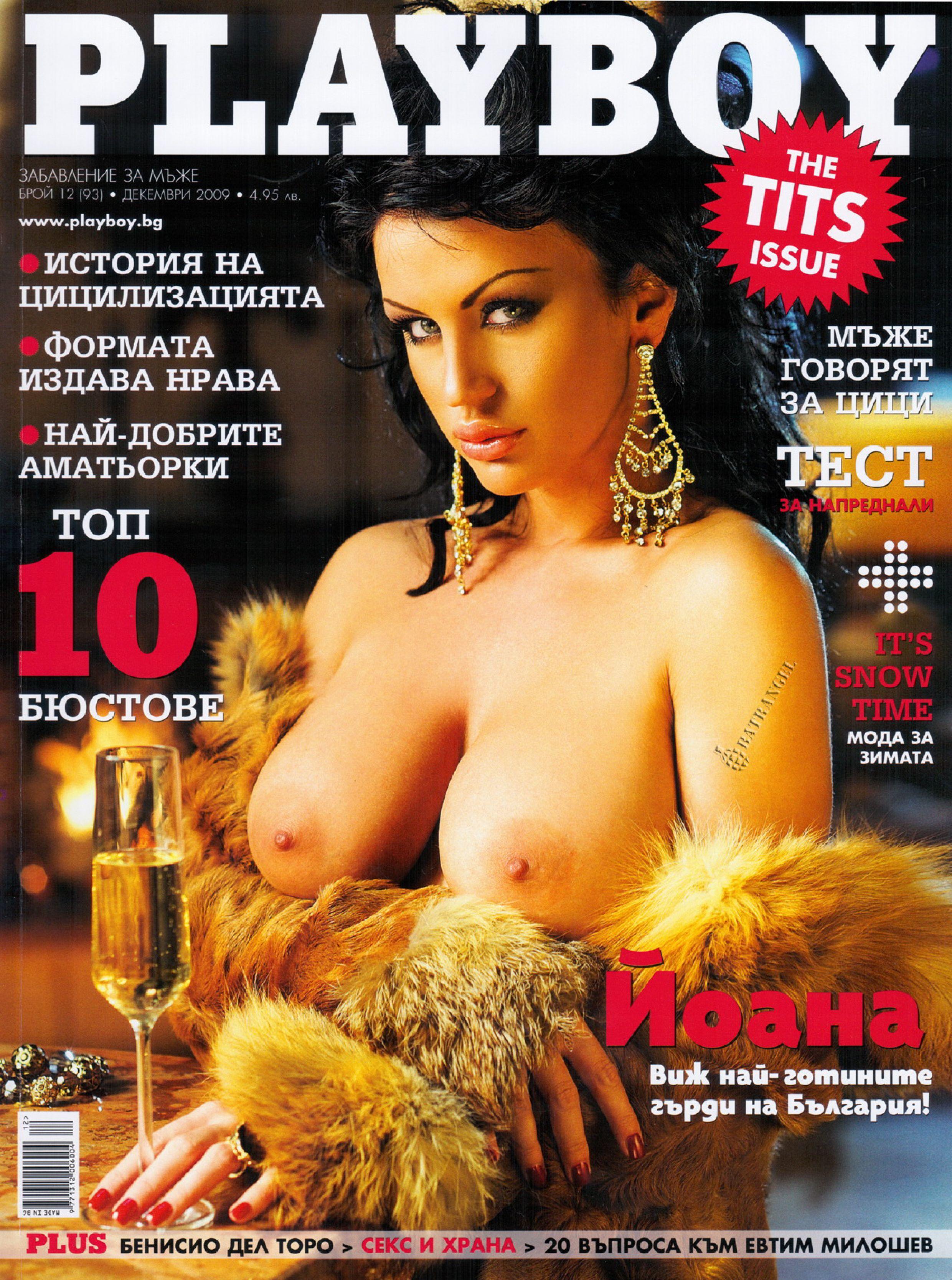 Ролики онлайн журнала плейбой 6 фотография