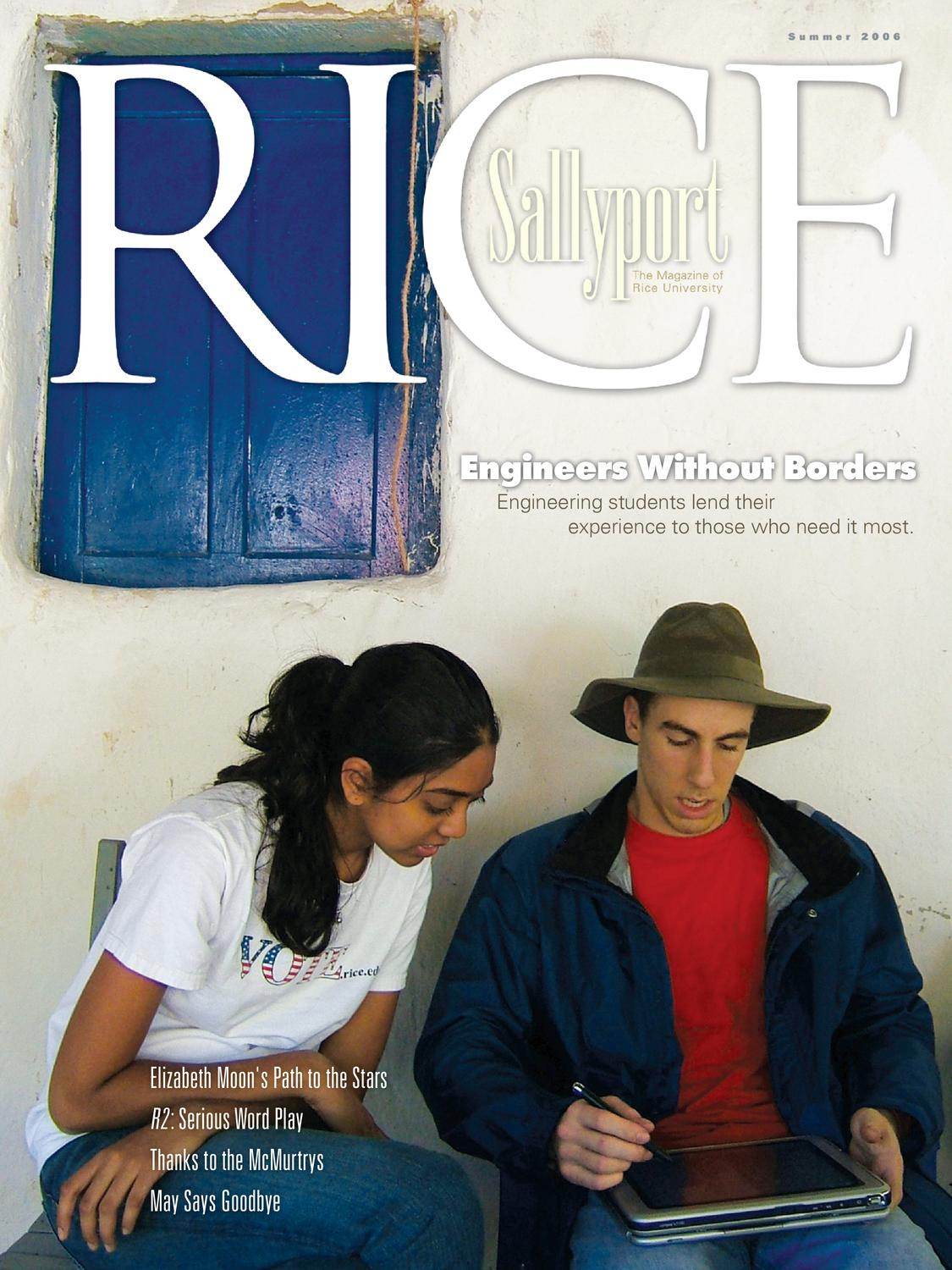 rice supplement essay 2011 What college application essays are in its customized supplement to the common application, rice asks an essay question by steve sailer on 6/14/2011.