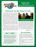March 2008 Newsletter: vol.1, iss.8