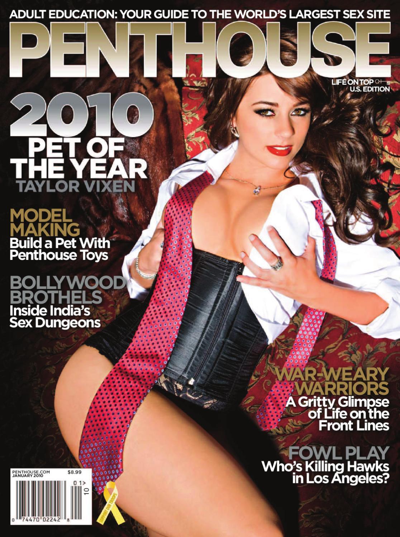 Секс модель журнала пентхаус