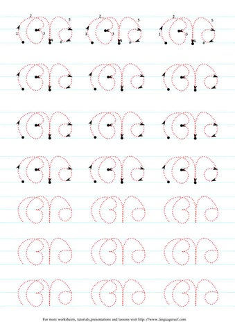 Trace alphabets worksheets printable