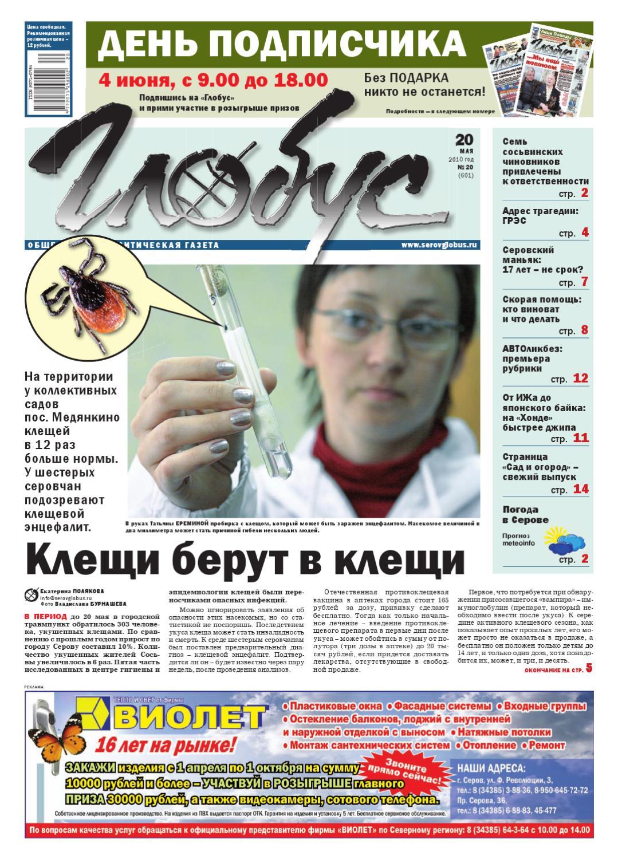forum-intim-lyubov-seks