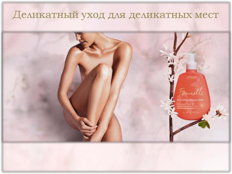 lyubitelskoe-intim-foto-rossiyskih-devushek