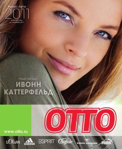 Квелли каталог весна лето 2013