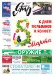 Ять. 2011. №9