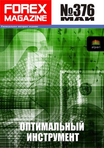 Forex pdf