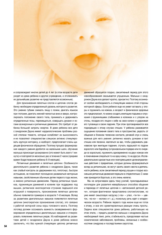 Жильбера синдром для беременности