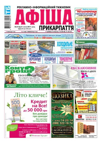 Forexclub.ua