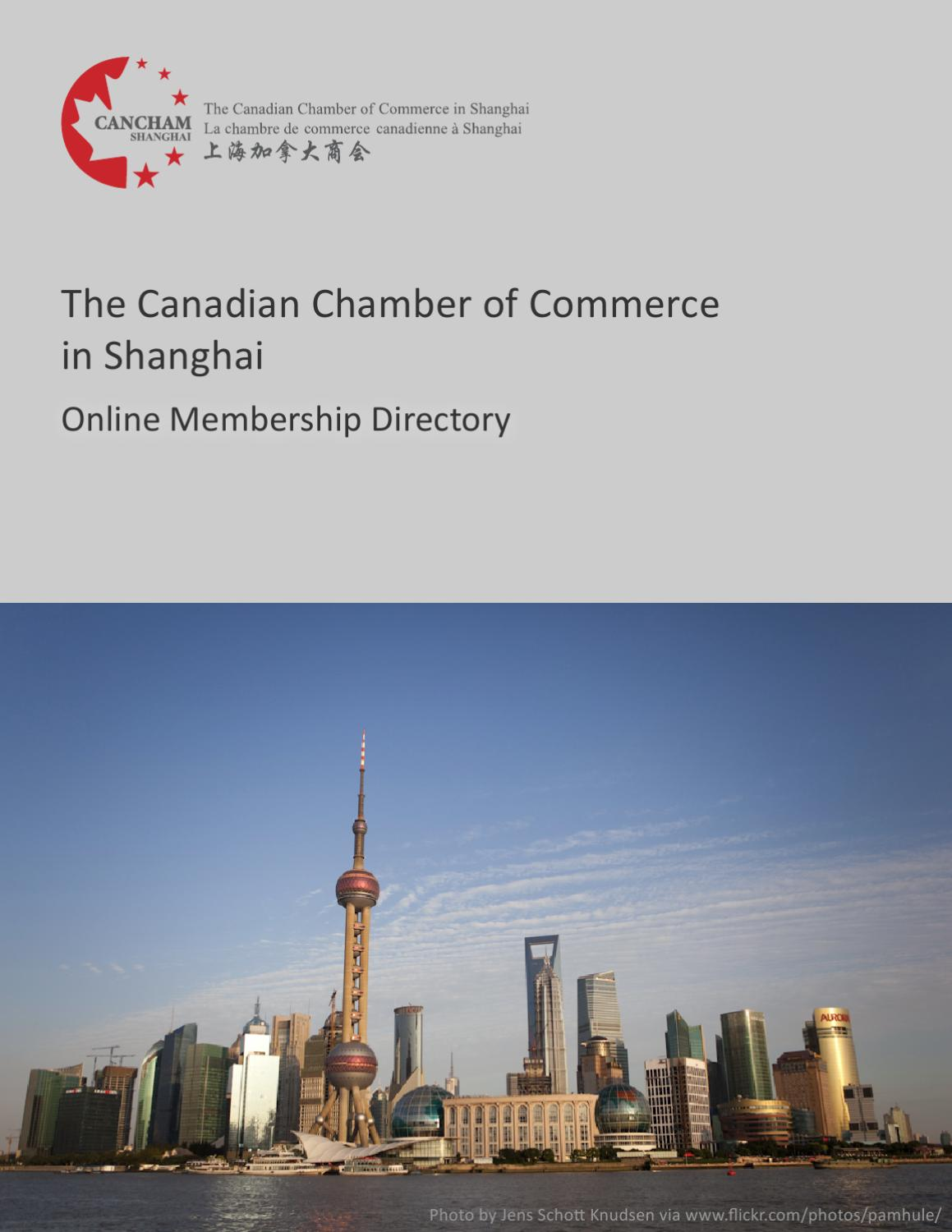 Page for Canadian chambre of commerce