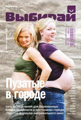Www.forexclub.ru