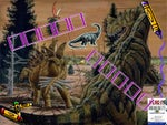 恐龍  PPd04