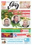 Ять. 2011.№51