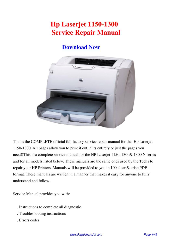 hp laserjet 1300 printer installation software loadmountain. Black Bedroom Furniture Sets. Home Design Ideas