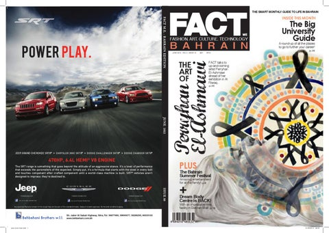 FACT Magazine Bahrain June 2012