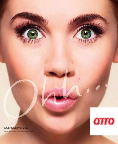 Сток брендовой одежды оптом - Одежда, Продажа - Винница, Украина - О. Сток итальянской одежды из Италии