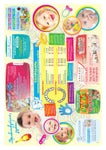 Календарь прорезывания молочных зубов