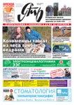 Ять №37 2012