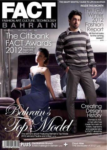 FACT Magazine Bahrain October 2012