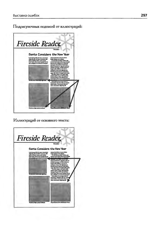 Как сделать красиво на бумаге роджер паркер скачать