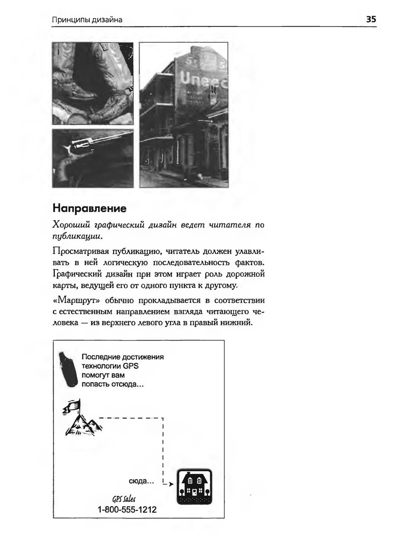Как сделать своими руками слуховой аппарат