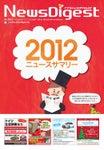 21 Dezember 2012   Nr.944