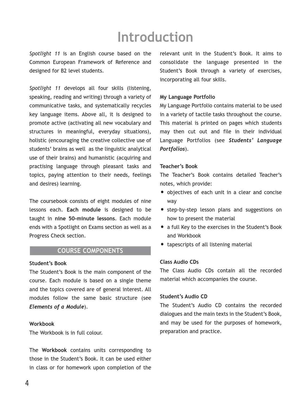 Электронный Учебник По Географии 9 Класс
