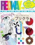Titulní stránka RedWay 5/V.