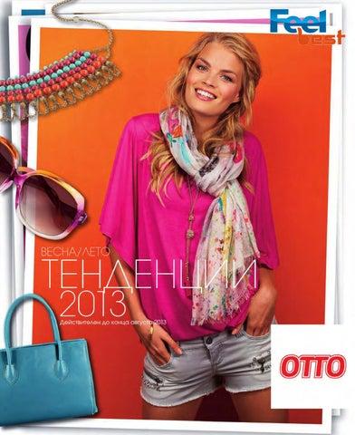 Основной каталог ОТТО весна лето 2013 представляет новинки сезона для всей семьи. На страницах каталога немецкого