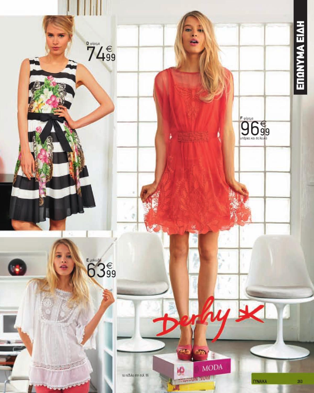 Ла Редут Магазин Женской Одежды Доставка