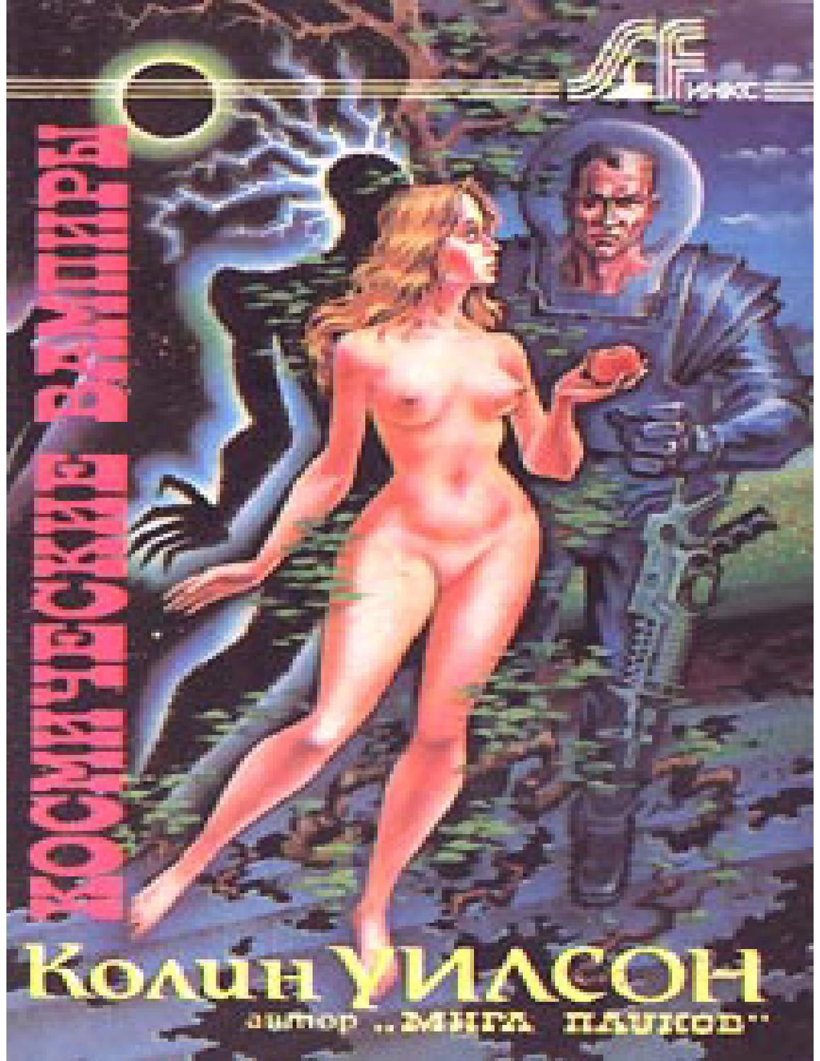lyubovnie-romani-s-porno