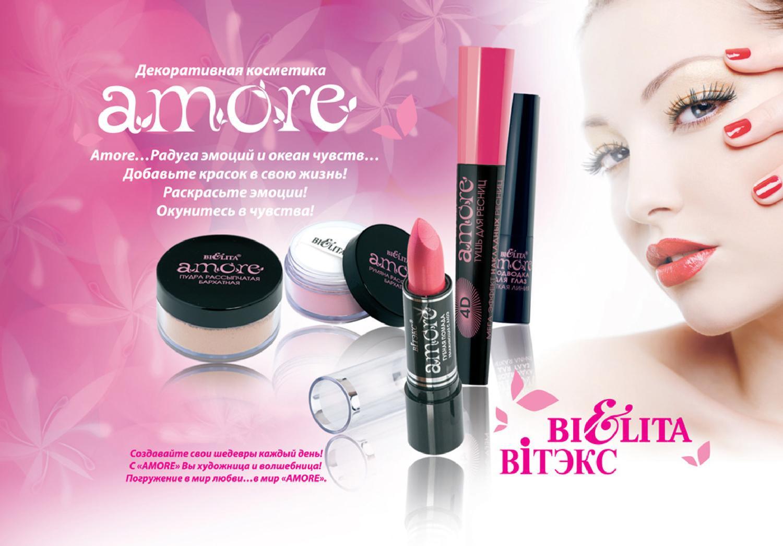 Сайт профессиональной декоративной косметики 24 фотография
