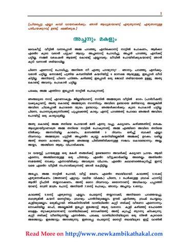 Malayalam kambi kathakal; masala actress hq images, Click the below ...