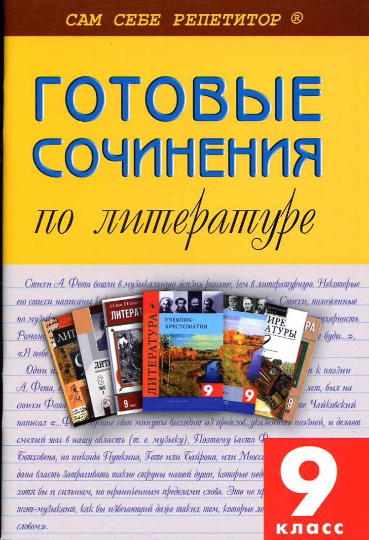 pdf Стимулирование
