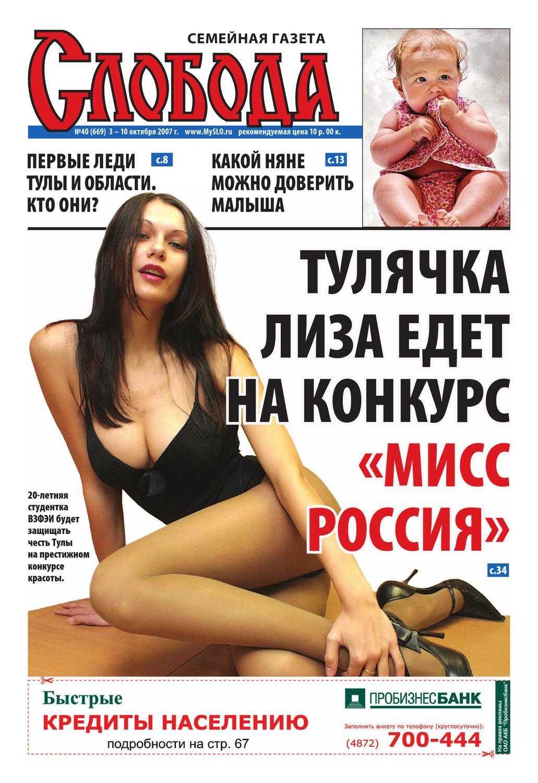 orgazm-silniy-devushki-smotret-video
