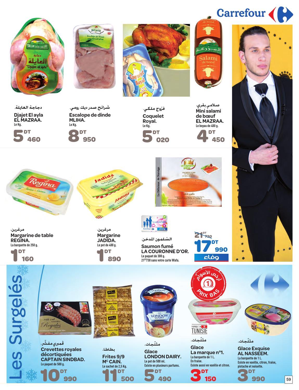 Issuu Catalogue Carrefour R Ve D 39 Un Jour Bonheur Pour