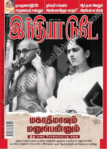 Indiatoday tamil 19 06 2013 [www freedomusertech blogspot com]