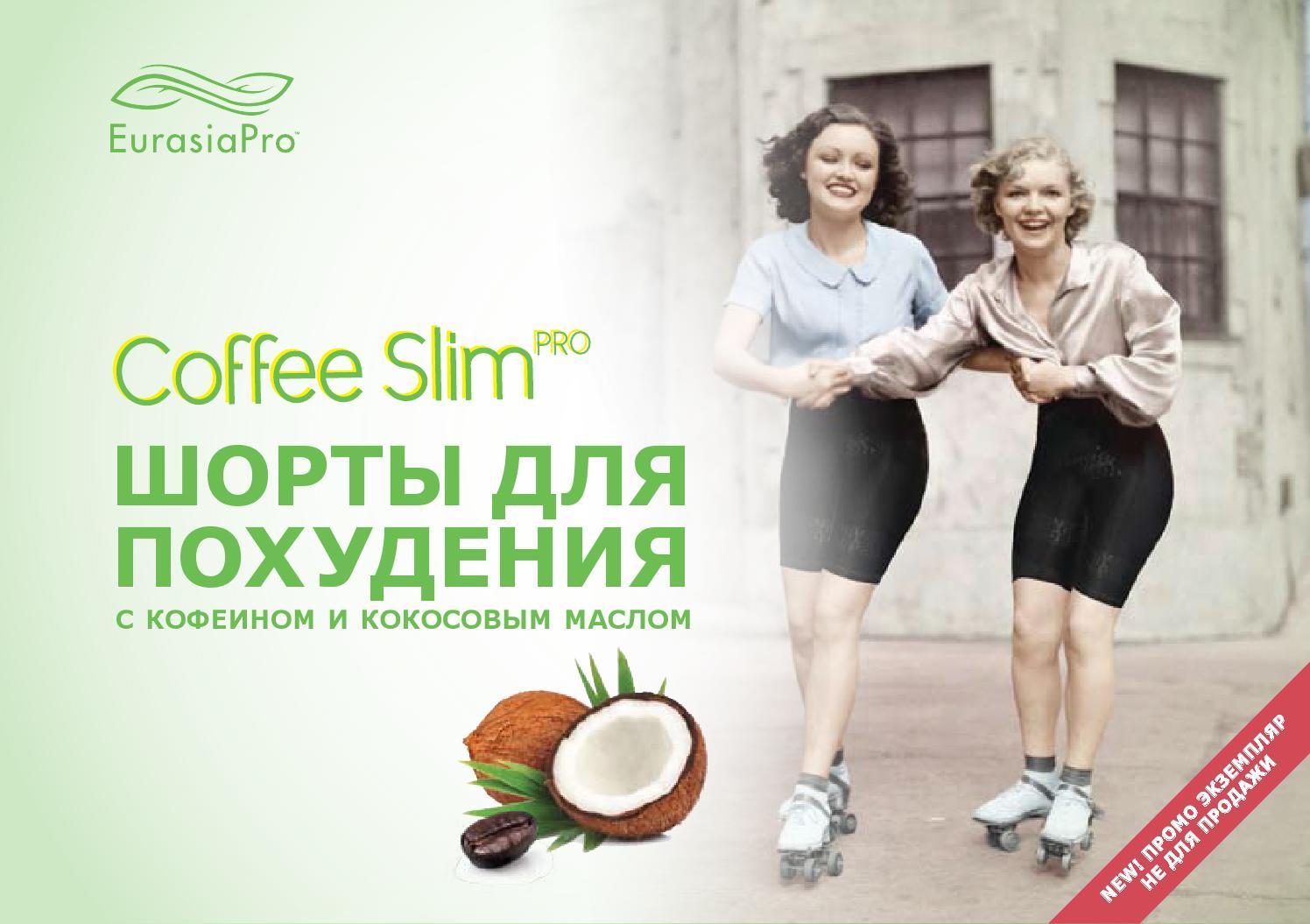 Issaplus женская одежда оптом от производителя вконтакте - vk