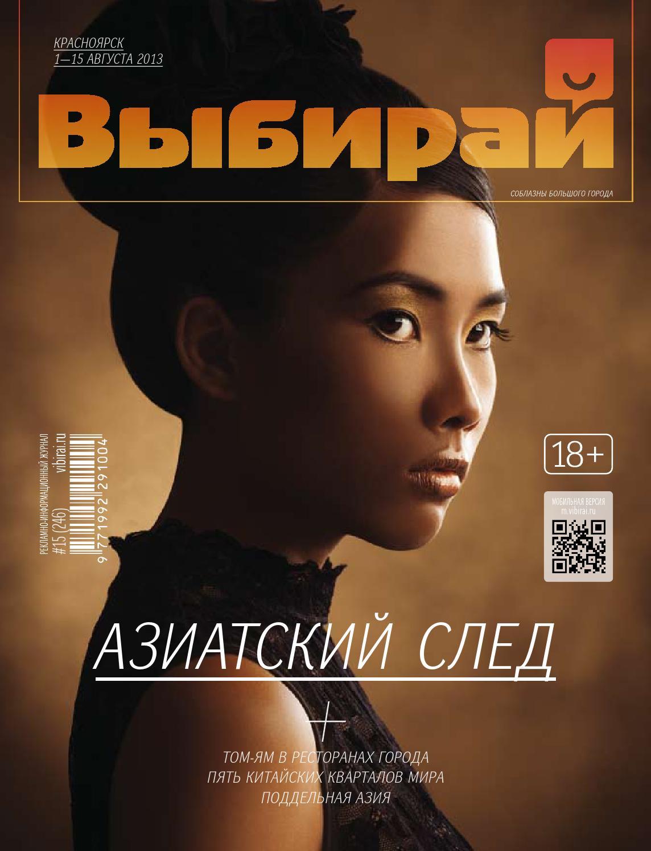 Узбекский секс голые девушка 15 фотография