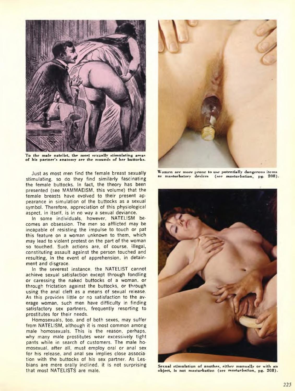 Об опасности порнографии, вреде онанизма. В чем вред ...