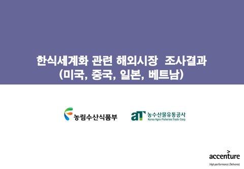 download Aktuelle Herausforderungen in der Wirtschaftsförderung: