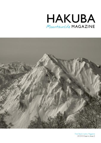 Issue #2 - Winter 13/14 cover