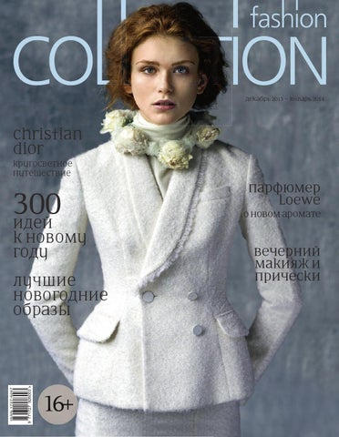 Fashion Collection December 2013 - January 2014