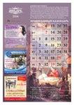 Православный календарь на январь