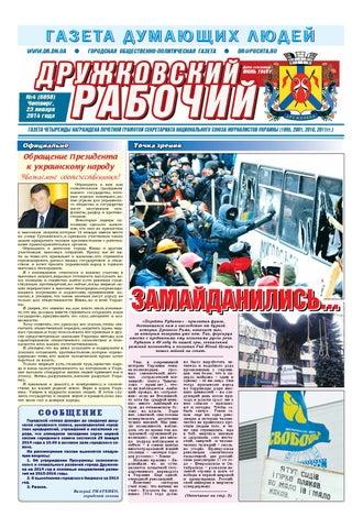 Украина - Magazine cover