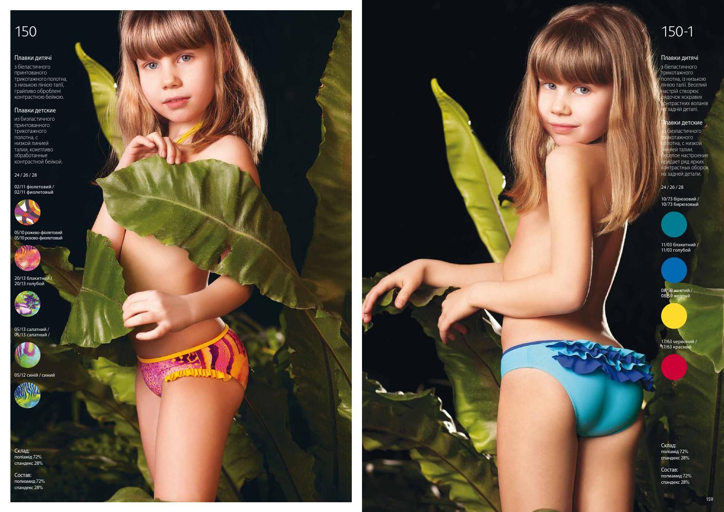Юнные порнофото модели 5 7лет 1 фотография