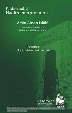 Fundamentals of Ḥadīth Interpretation